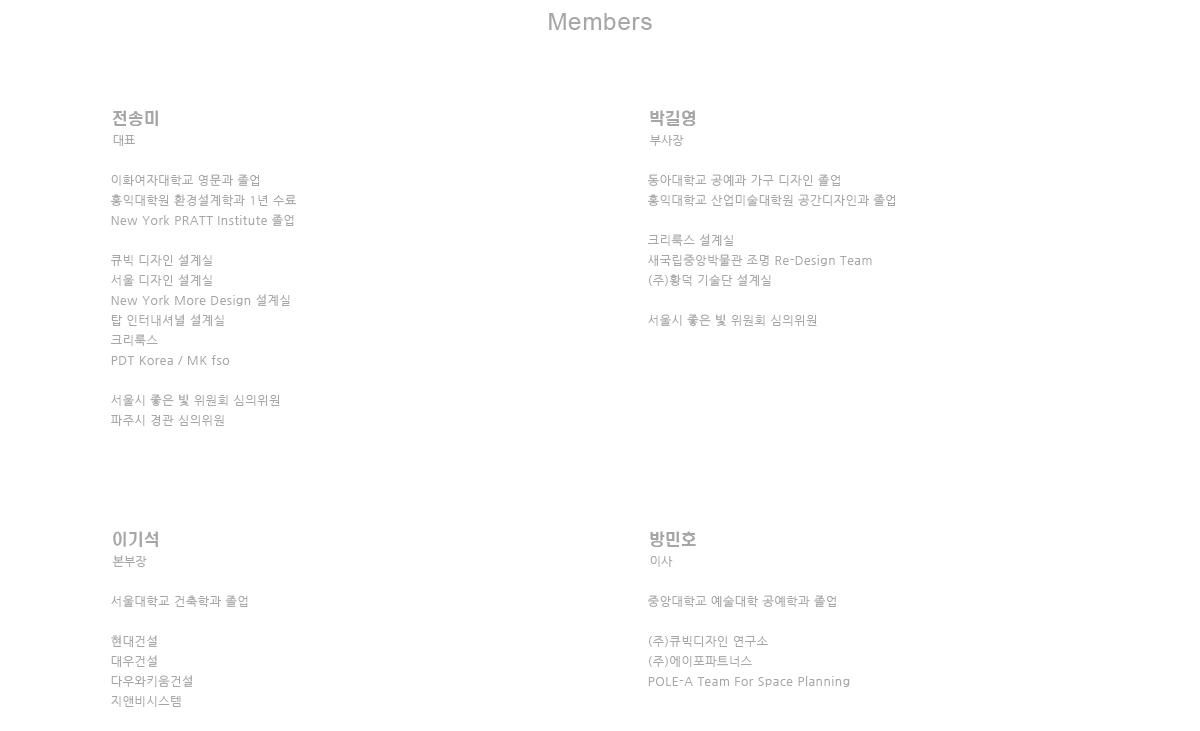 Members2.jpg